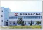 北京安泰焊业科技有限公司
