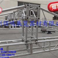 供应铝合金桁架,灯光桁架,大型演出桁架