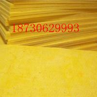 内蒙玻璃棉卷毡价格  玻璃棉板价格