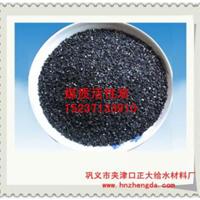 忻州煤质颗粒活性炭唯一销售渠道生成
