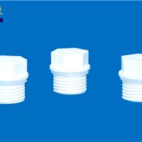 厂家直销优质PVC-U塑料管件、外螺纹堵头