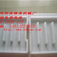 供应预制地沟盖板塑料模具