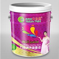 供应十大涂料品牌大自然竹炭清新纳米墙面漆