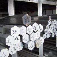 供应Q235B异形冷拉方钢