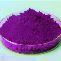 永固紫23(PV23)