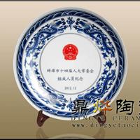 供应景德镇活动陶瓷纪念盘 陶瓷厂家定制