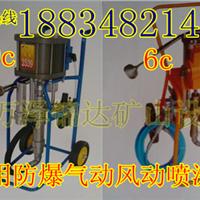 山西云南内蒙矿用气动喷涂机注浆喷涂一体机