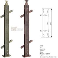 供应铝合金镀青/红古铜立柱