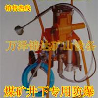 供应气动风动喷涂机腻子粉喷涂机吉林安徽