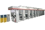 瑞安市兰全印刷机械厂