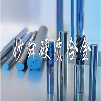 供应TF09钨钢圆棒 耐磨钨钢棒TF09成分