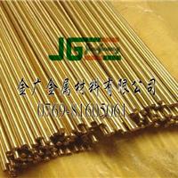 H59高强度黄铜板_进口H59黄铜合金