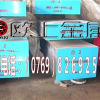 供应广州ASSAB 88材料,广州ASSAB 88厂家