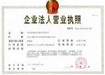 北京温馨家园服务有限公司