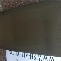 GH4169高温合金, GH4169高温合金成分