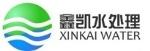 杭州鑫凯水处理设备有限公司