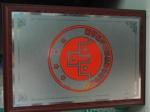 中国电线电缆行业标志品牌