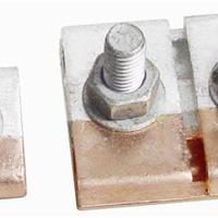 供应铜铝异型并沟线夹,低价铜铝并沟线夹