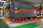 广州精维电器维修有限公司