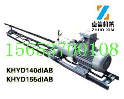 供应KHYD系列矿用岩石电钻