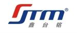 深圳市鑫台铭机械设备有限公司