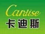 香港卡迪斯实业有限公司