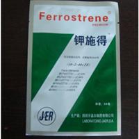 供应广州食品铝箔包装袋批发