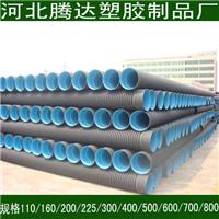 Φ110-Φ1200 PE双壁波纹管生产厂家