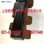 上海邦耐煤矿机械橡胶有限公司