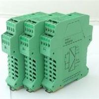 供应双路4-20mA信号隔离器