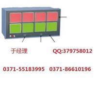 ��Ӧ���ⱨ���� HR-WP-X803A ���� ����