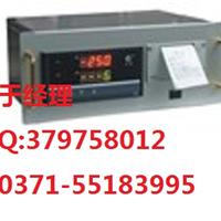��ӦHR-WP-XRLC803 ����̨ʽ��ӡ�����Ǻ���