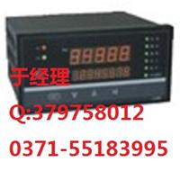 ��ӦHR-WP-XLC802 ���ܻ����¼�� ����