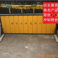 供应警示防护栏 施工围栏 移动铁马 防护栏