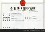 河北合兴办公家具有限公司