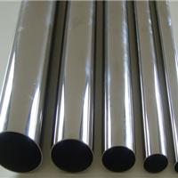 江苏镇江化工设备用不锈钢卫生管价格汇总表