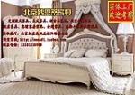 北京禧福庆家具商贸有限公司