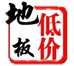 上海贝饰实业发展有限公司