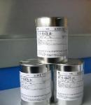 供应日本信越KBM403硅烷偶联剂
