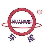 深圳市环威电缆科技股份有限公司