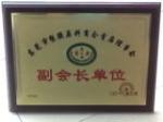 广东省东莞市粤宁塑胶原料有限公司