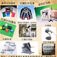 广州江美条码科技股份有限公司