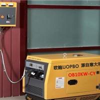 供应静音柴油发电机|10KW柴油发电机