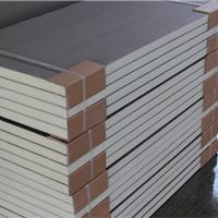 供应高阻燃硬泡聚氨酯保温板生产厂家