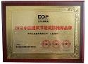 2012中国建筑节能减排推荐产品