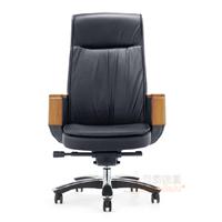 供应高档老板办公椅,人体工学真皮电脑椅,广东椅子厂