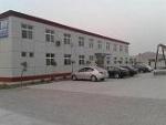 天津市宗久建材有限公司