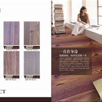 木塑地板  新型,节能,环保,招商!