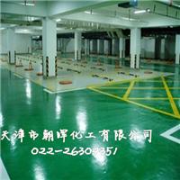 供应广州地坪油漆价格