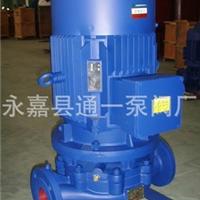 供应立式管道离心泵ISG80-160离心泵